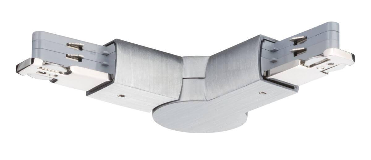 Paulmann VariLine Flex Verbinder für VariLine 2-Phasen-Schienensystem