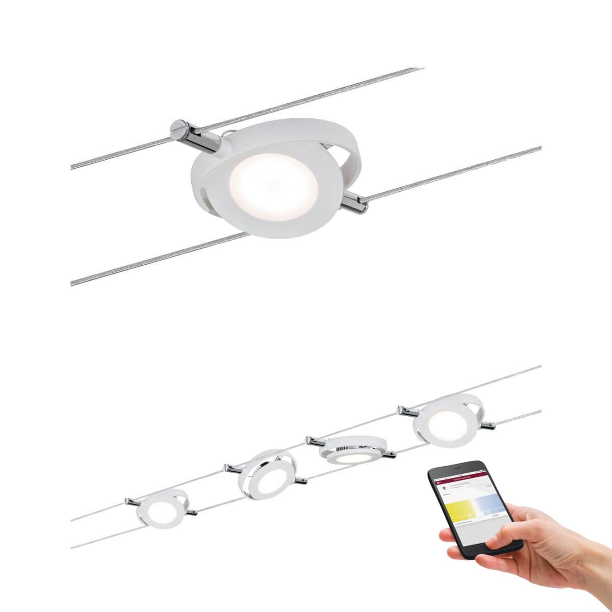 Paulmann Smart LED-Seilsystem RoundMac 4x4W DC Weiß matt mit Weißlichtsteuerung, Bluetooth