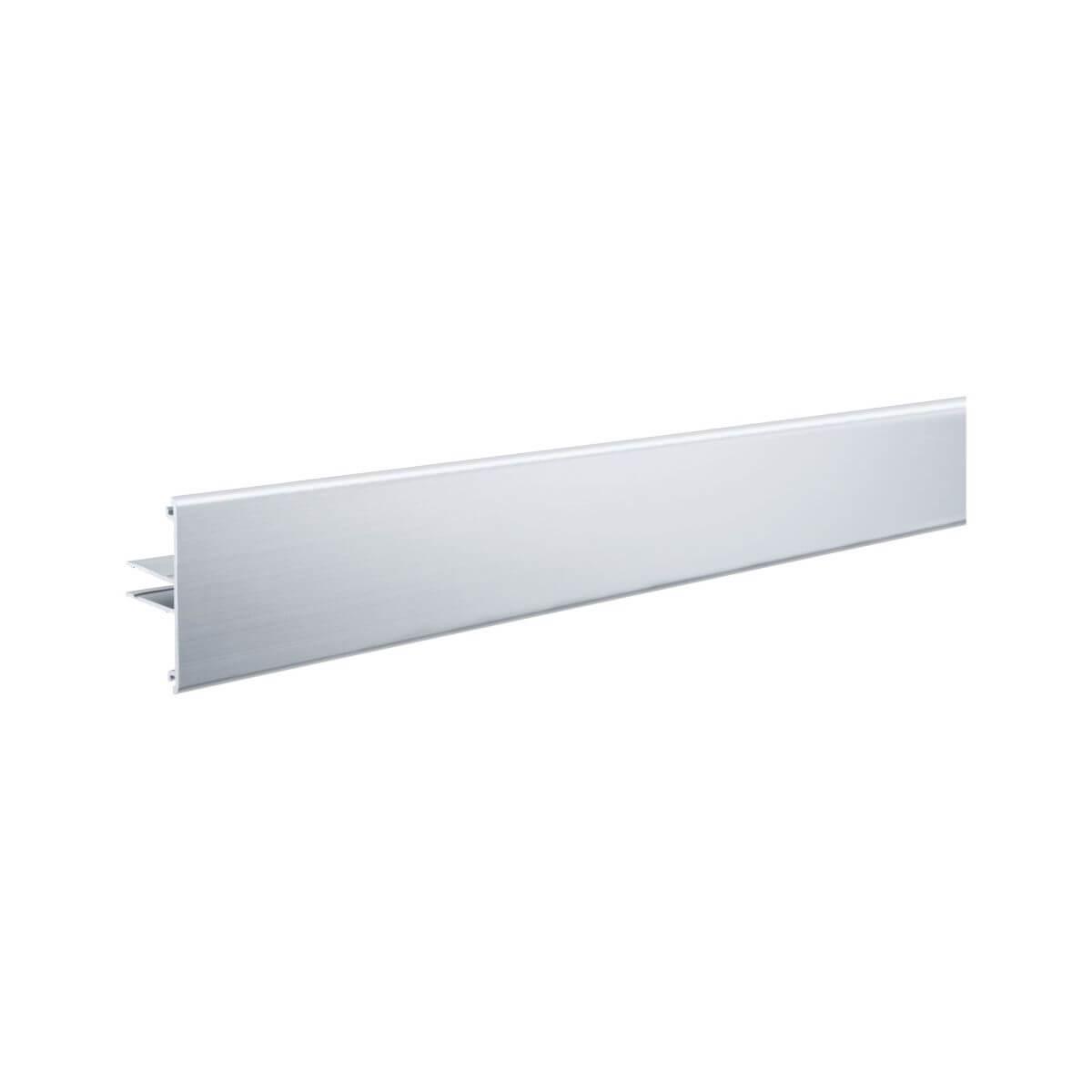 PaulmannDuo Aluminium Profil 2meloxiert