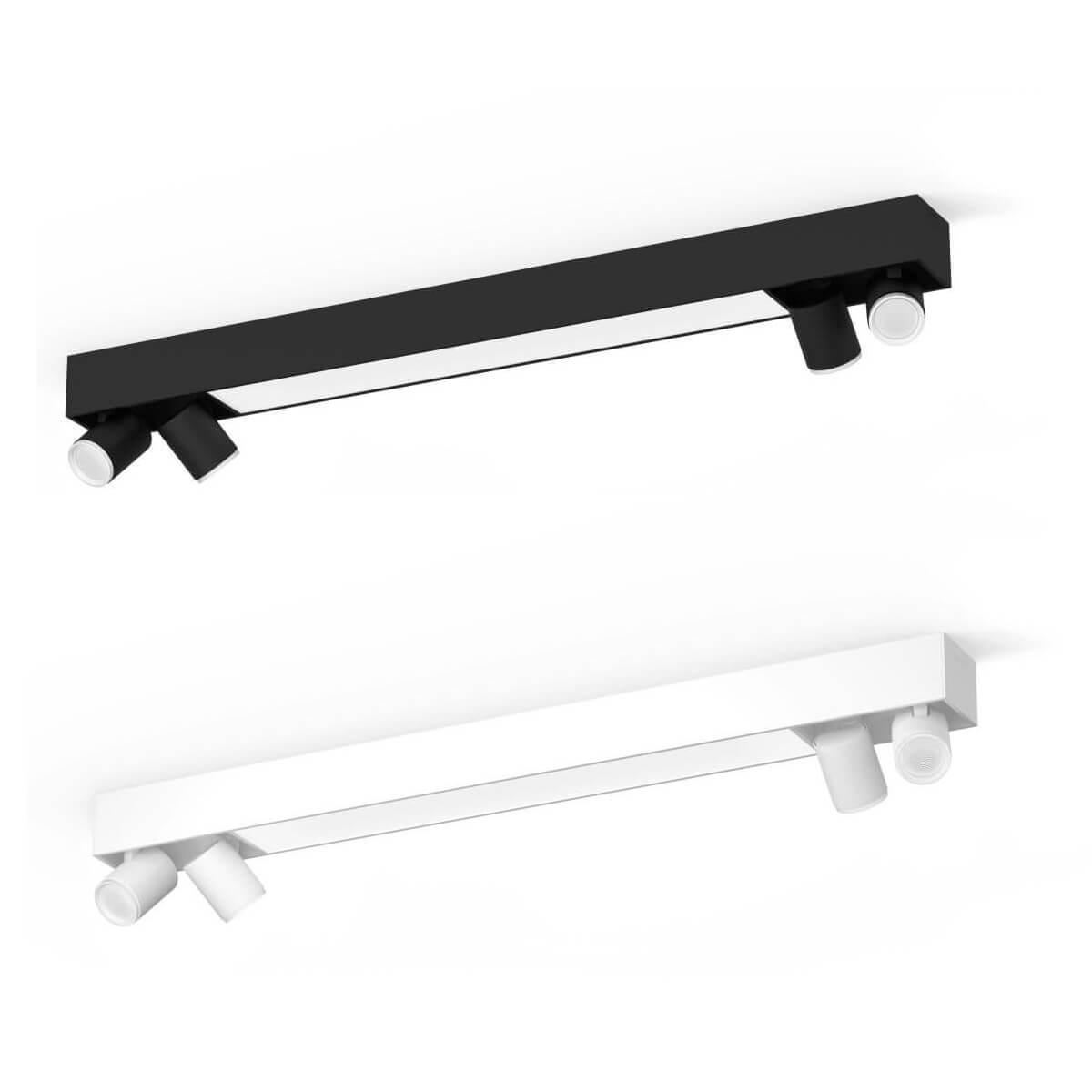 Philips Hue White & Color Ambiance Centris Strahler 4 flammig Spots Lightbar Schwarz oder weiß
