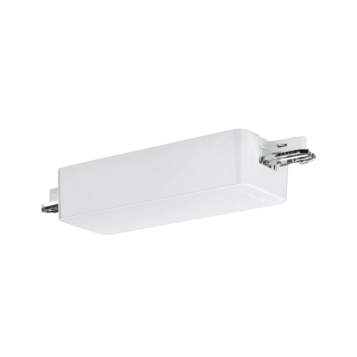 Paulmann SmartHome Zigbee URail Dimm-Switch Adapter, App-Steuerung + Smart Home Anbindung