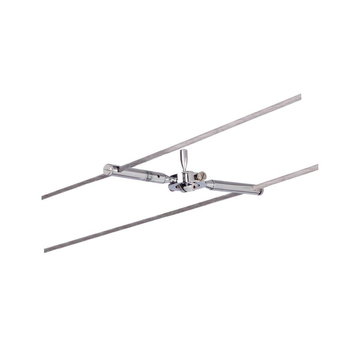 Paulmann Seilspot Togo Chrom ohne Leuchtmittel, 12 V AC, max 10 W GU5,3