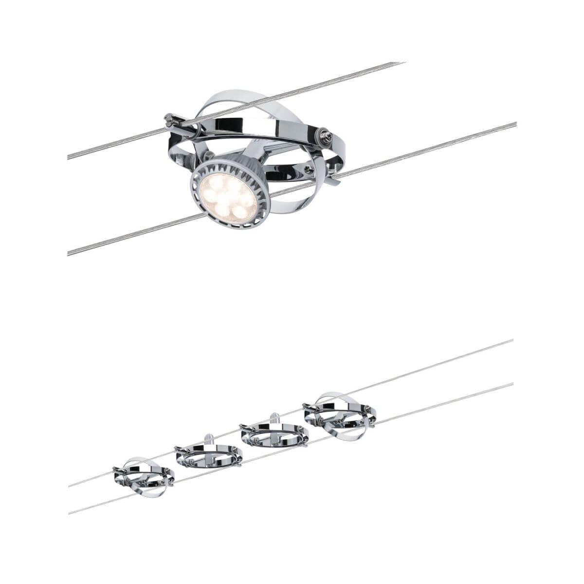 PaulmannSeilsystem Cardan, Chrom, mit 4 Spots ohne Leuchtmittel, max. 10W, GU5,3