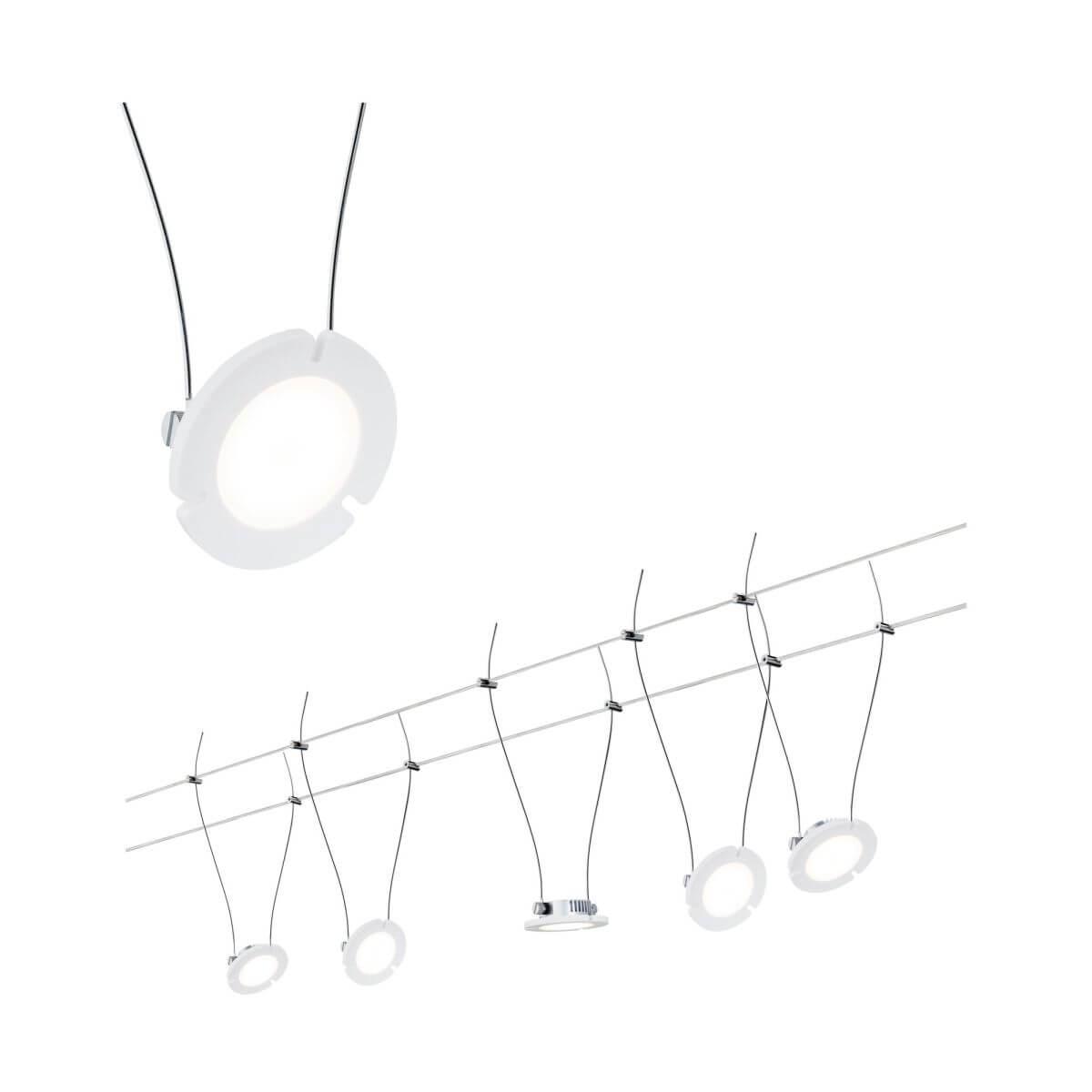 Paulmann Led Seil Set 5 X 4w Daisyled 230v 12v Dc Chrom Matt Wiring Diagram