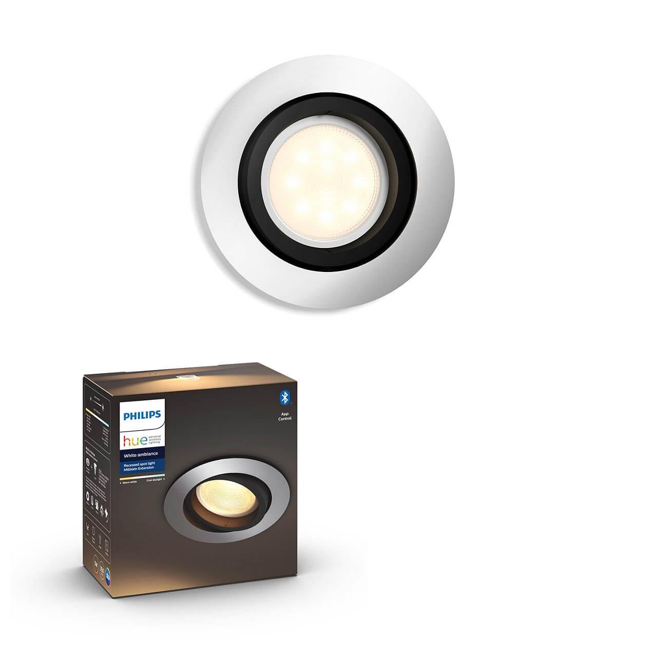 Philips Hue Einbauspot Milliskin rund White Ambience dimmbar Bluetooth ZigBee Deckenlampe Aluminium