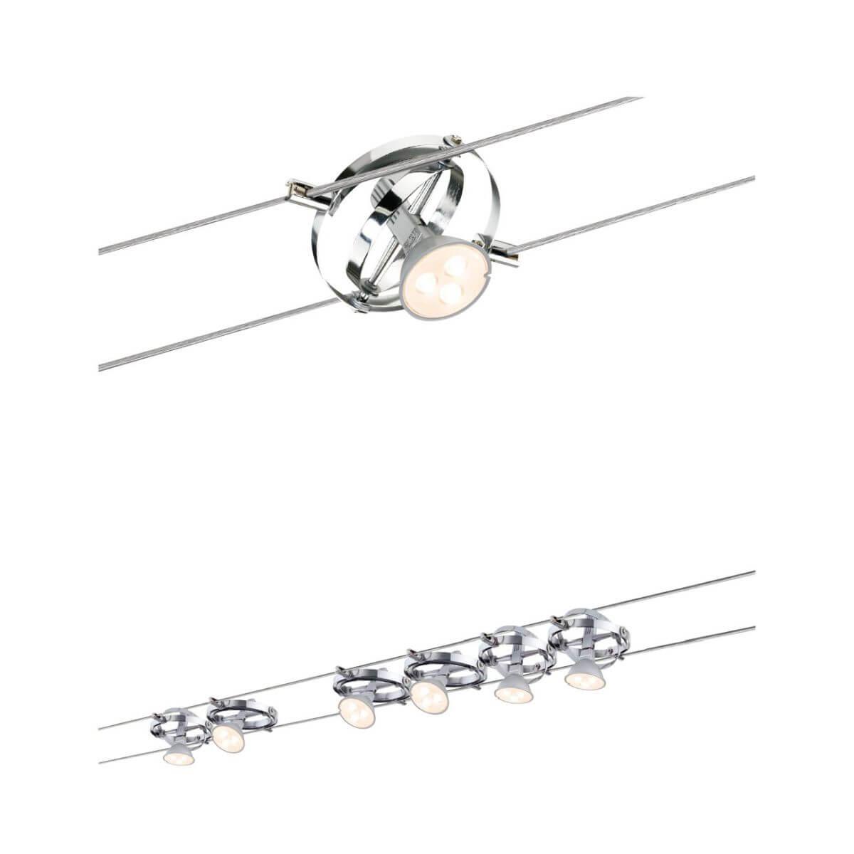 Paulmann LED Seil-Set, 6x4W, Cardan 230V, 12V, Chrom oder Chrom matt